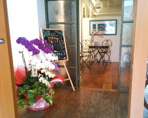 株式会社uruoiの、お店の入口
