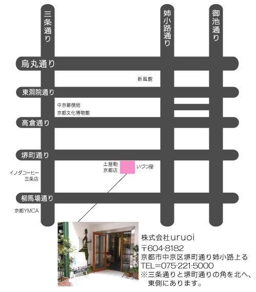 株式会社uruoiの、お店の地図